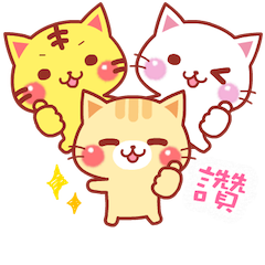 A lot of cats. Pop-Up Stickers Vol. 2