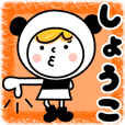 Name Sticker [Shoko]