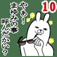 Fun Sticker gift to mayumi Funnyrabbit10