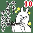 Fun Sticker gift to shin Funnyrabbit10