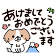 Honorific DOGGY -New Year-