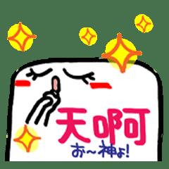 [Taiwan] happy reaction.