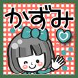 Pretty Kazumi