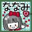 Pretty Nanami