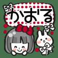 Pretty Kaoru
