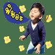 Wan Nueng Fan Club