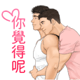 GAY's LOVE VOICES 7(Traditional Chinese)