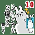 Fun Sticker gift to jun Funnyrabbit10