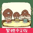 Funghi Manga Sticker 2 CHT