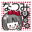 Pretty Natsumi