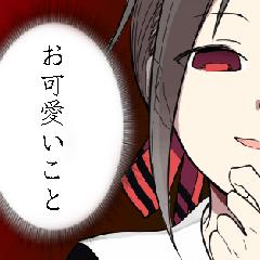 KAGUYA-SAMA WA KOKURASETAI (Aka Akasaka)