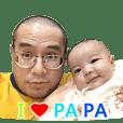 筑尹&爸爸