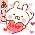 Rabbit Usahina love aiko