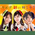 八王子のアイドル☆8princess