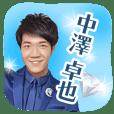 Miracle voice!TAKUYA NAKAZAWA