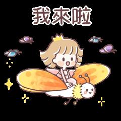 Fairy Princess 第二彈