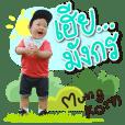 H'Mungkorn