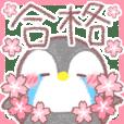 message penguin 15