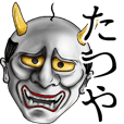 Tatuya Name Hannya Sticker