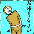 名字マンシリーズ「小幡マン」