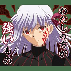 「Fate/stay night [Heaven's Feel]」 vol.2