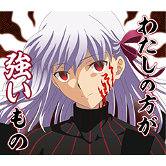 「Fate/stay night [Heaven&#...