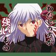 劇場版「Fate/stay night [HF]」第2弾