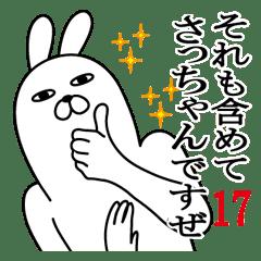 Fun Sticker gift to sachan Funnyrabbit17