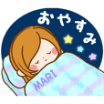 Sticker for exclusive use of Mari 2