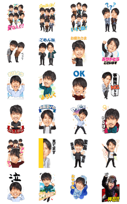 V6 Smile Up! Stickers
