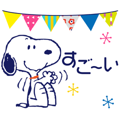 Snoopy Classic Cute Animated Stickers