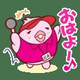 [Official]Uguisutan&DJ-shiratama