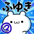 To Fuyuki. Ver.2