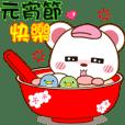 mini mouse vol.39-生活實用語