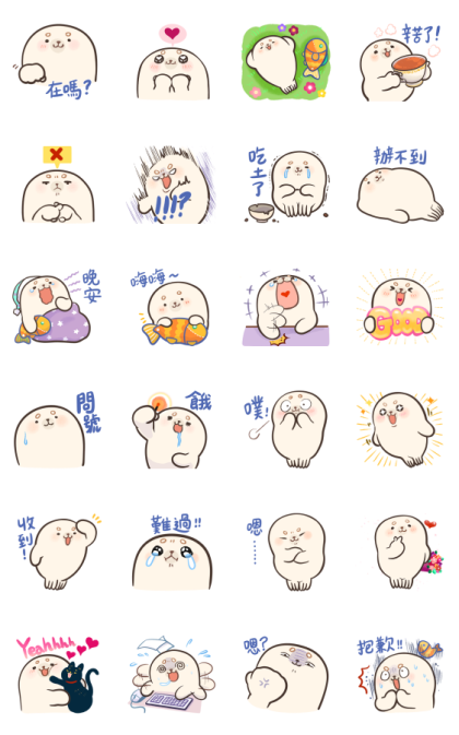 Baby Seal A-SHU Special Effect Stickers
