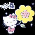 【中文版】工作囉!三麗鷗女孩