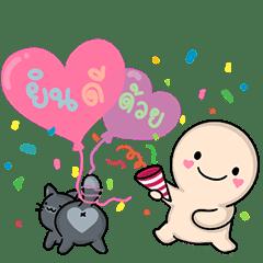 Popular 2020: Lamoon Happy