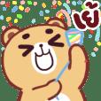 ฮอตฮิต 2020 : N9 หมีหงุดหงิด