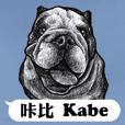 咔比Kabe