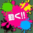 動く!!!!インク&ペンキアート!!!!!