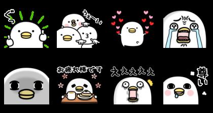 LINE TIMELINE × Noisy Chicken