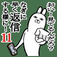 Fun Sticker gift to nagi Funnyrabbit11