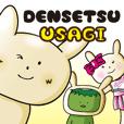 Densetsu no Usagi the Real