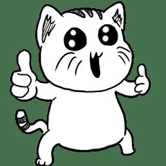 Ugly Tabby Cat 4