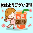 Sticker for exclusive use of Sino 2
