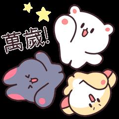Creamy Friends