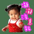 Yukiko's Baby Day Vol.1