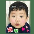 Cute Bo kid