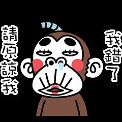 瘋狂的猴子 變裝貼圖