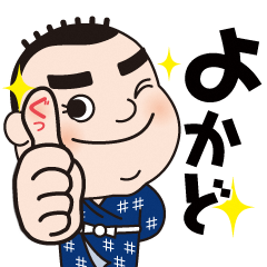 Kagoshima City Official:SAIGODON